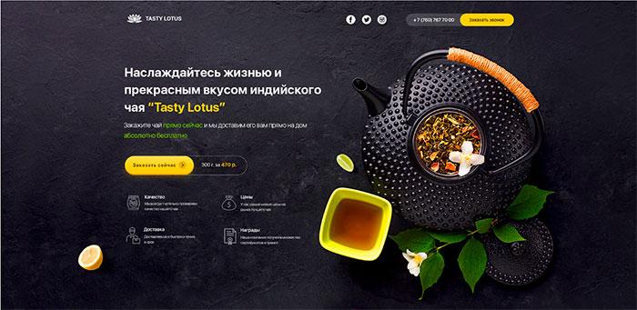 pochemu-vash-b2b-sajt-otpugivaet-klientov-kak-eto-ispravit-content
