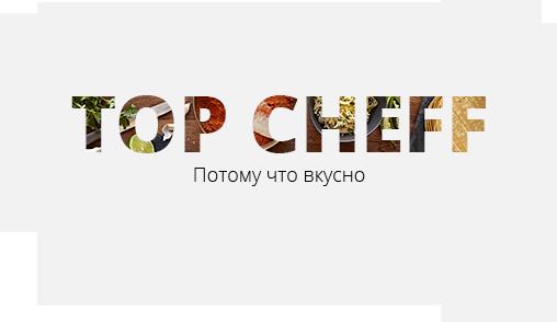 Topcheff logo